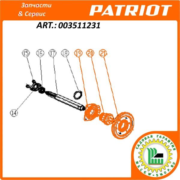 Ролик фрикционный в сборе 22x136 мм. PATRIOT 003511231