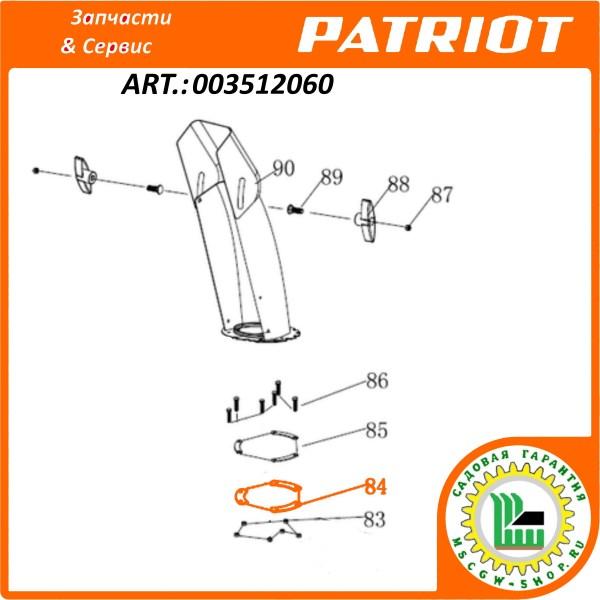 Пластина крепления желоба выброса снега широкая 2x18.5 мм. PATRIOT 003512060