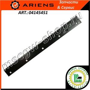 """Нож подрезной 28"""" Ariens 04145451"""