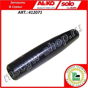 Рукоятка рычага поворота желоба 10x127 мм. AL-KO 412071