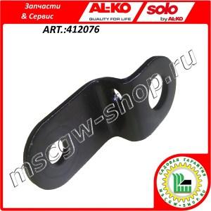 Кронштейн ролика натяжения ремня привода колес 65 мм. AL-KO 412076