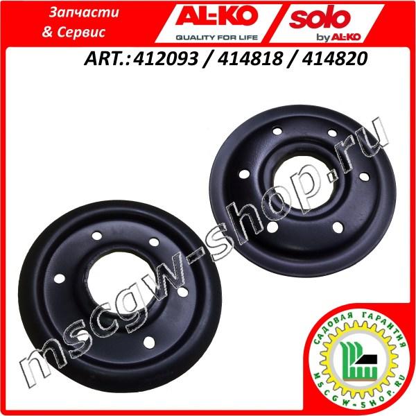 Обжимной диск фрикционного кольца 98x116 мм. AL-KO 412093