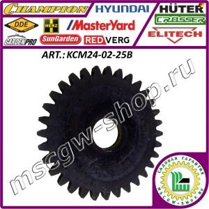 Шестерня оси привода колес 32Zx20x84 мм. KCM24-02-25B