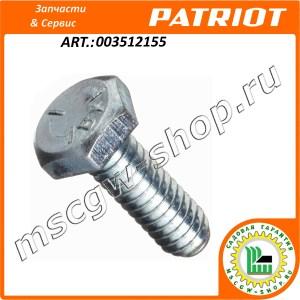 Болт М8x30 DIN 933 PATRIOT 003512155