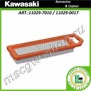 Фильтр воздушный 8.625″x2.625″ KAWASAKI 11029-7010 / 11029-0017