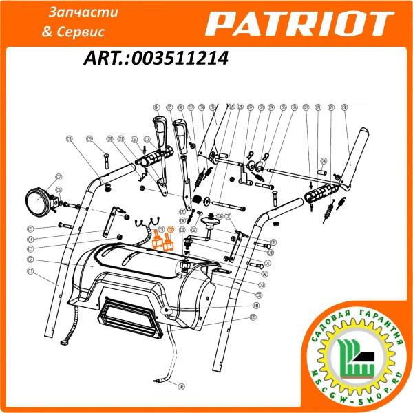 Тумблер с подстветкой G9003 PATRIOT 003511214