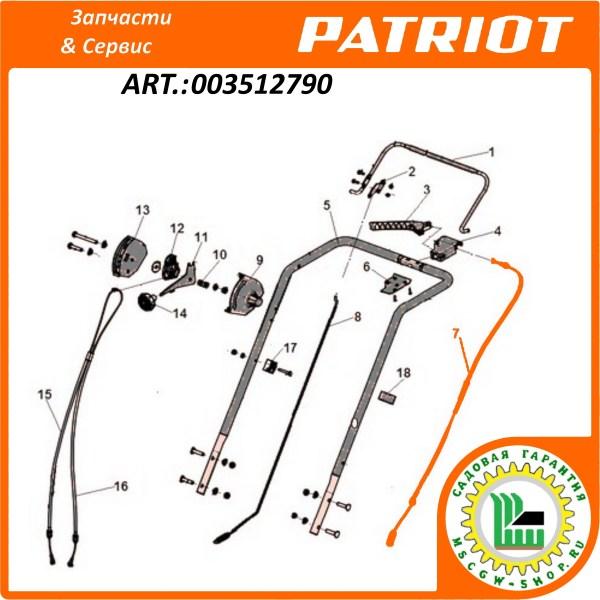 Трос включения привода уборочной насадки 1285x1493 мм. PATRIOT 003512790
