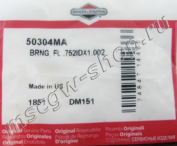 "Втулка валов редуктора 0.752""x1.002"" B&S 50304MA / 724339"
