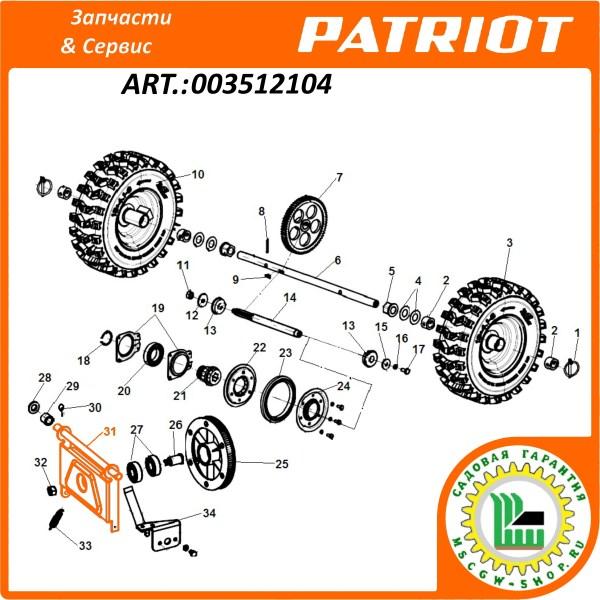Кронштейн шкива привода хода PATRIOT 003512104