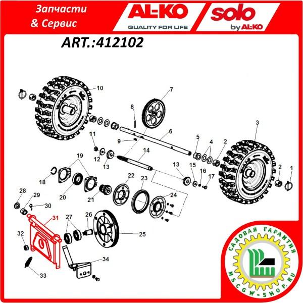 Кронштейн шкива привода хода AL-KO 412102