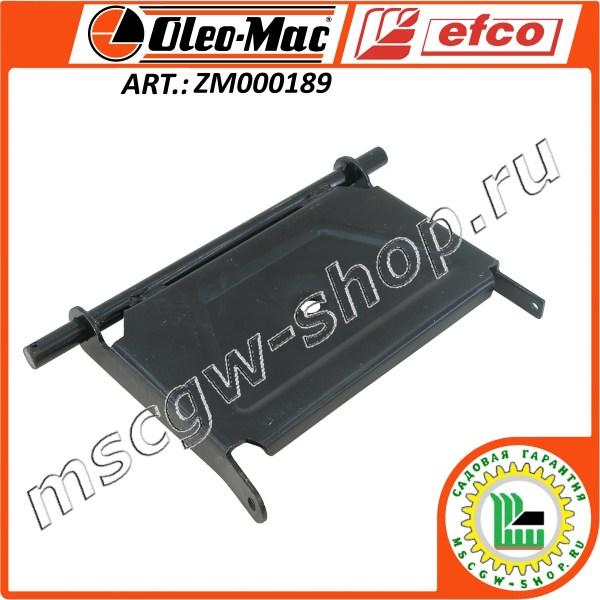 Кронштейн шкива привода хода OLEO-MAC / EFCO ZM000189