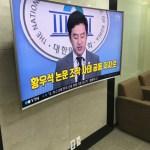 釜山金海国際空港でプライオリティパスが使えるラウンジを満喫しよう(^^)