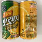 北朝鮮がオレンジジュースでテロ?一般市民の危機管理能力について