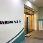 釜山・金海国際空港〝大韓航空ラウンジ〟プライオリティパスで入れる豪華なラウンジ