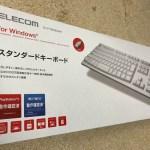 外付けキーボードを買ってみたら PC の文字入力不良問題が解決しました(^^)