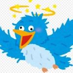 2018年最新版・ツイッターの不具合で困った時の対処方法!