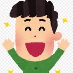 楽天ポンカンキャンペーン終了!これって悲報?もしかすると朗報かも(^^)
