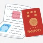 旅券発給申請書を自宅で簡単にプリントアウト・手書きするのはサインだけでOK!