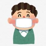 超簡単でメリット大(^_-)-☆眼鏡が曇らないマスクの着用方法