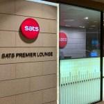 SATS PREMIER LOUNGE (チャンギ空港 ターミナル2) にプライオリティパスで入ってみた!