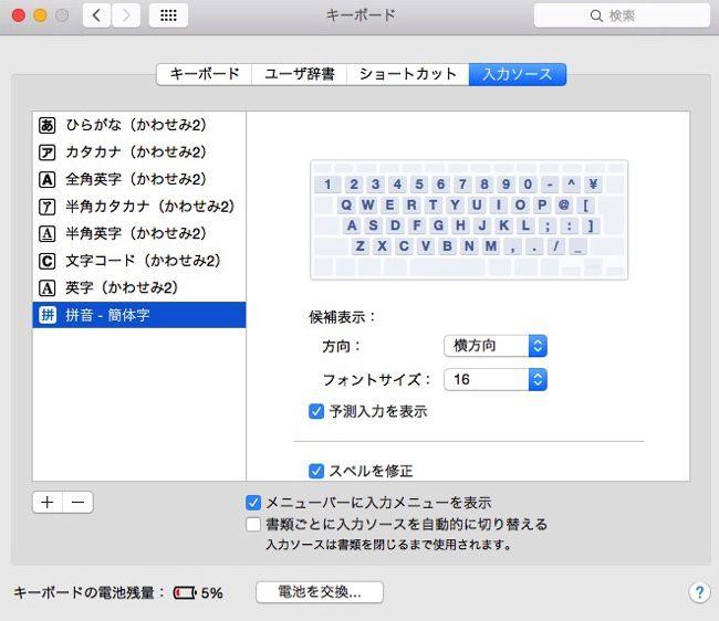 pageschina4