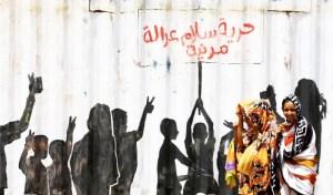 تعديلات وزارية في السودان استجابة للتظاهرات واستحقاقات السلام