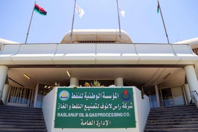 ليبيا: الإعلان عن عودة استئناف إنتاج النفط بعد تفاهمات داخلية