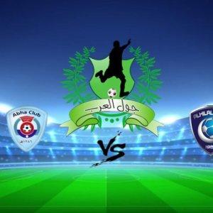ملخص مباراة الهلال x أبها 2-0 | نصف نهائي كأس خادم الحرمين الشريفين 2020