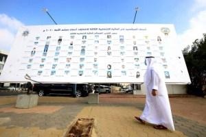 أجواء انتخابية باردة في الكويت بسبب كورونا وقلّة الرهان على التغيير