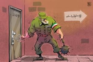 إيران تقطع الانترنت للتستر عن قمع الاحتجاجات