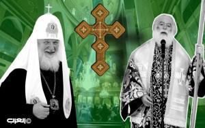 بعد ألف عام على الانشقاق الكبير بين الأرثوذكسية والكاثوليكية، السياسة مازالت تحكم الدين