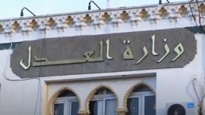 الجزائر.. إيداع 35 شخصا الحبس بتهم تتعلق بالتزوير في الانتخابات التشريعية