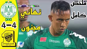 ركلات ترجيح مباراة الرجاء المغربي و الاتحاد السعودي | مباراة مجنونة | نهائي كأس محمد السادس21-8-2021