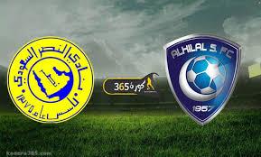 قناة النصر : ملخص مباراة النصر 1-0 الهلال || دوري كأس الأمير محمد بن سلمان || الجولة العشرين