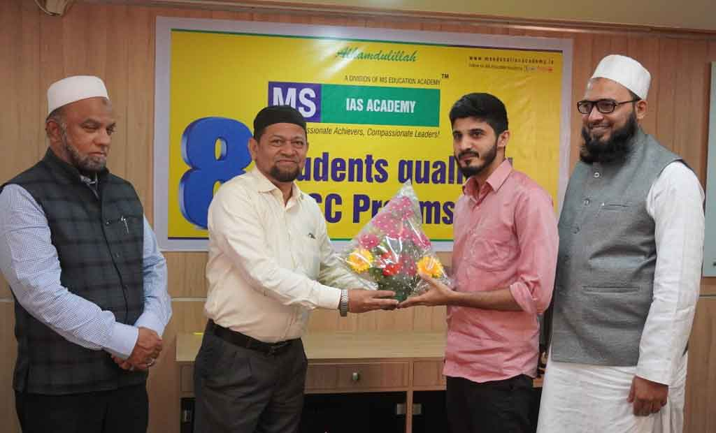 MS IAS Academy Felicitation