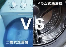 ☆☆二槽式洗濯機♪♪☆☆