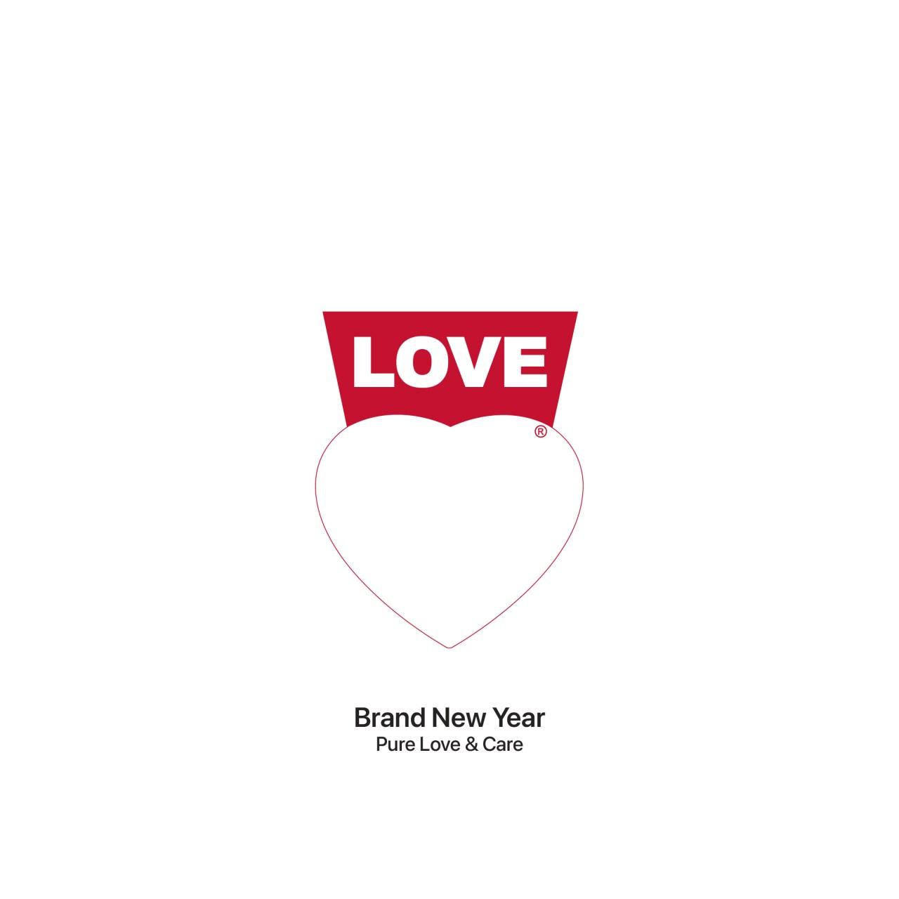 Brand New Year-08