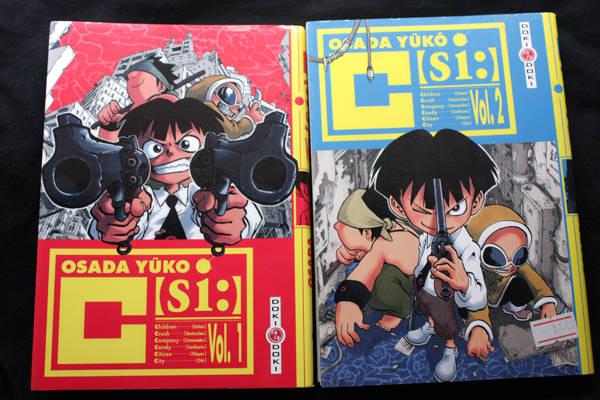 Manga c si yuko manga sans frontiere