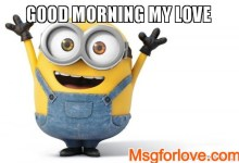 Good Morning My Love Meme