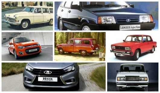 Новые отечественные автомобили – Российские автомобили ...
