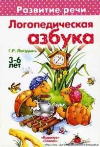 alfavit_v_stihah9