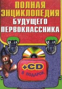 entsiklopedia1