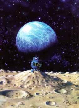 апофеоз-одиночества-или-Лунная-соната
