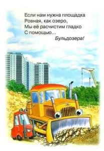 zagadki_transport10