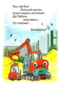 zagadki_transport11