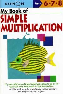 KUMON_6-7-8_years_My_Book_of_Simplе_Multiplication