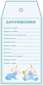 birochki_malchik6