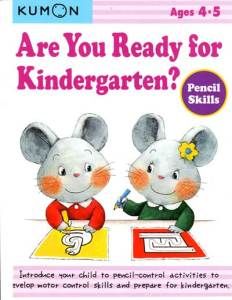 Are_you_ready_for_kindergarten_Pencil_skills