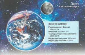 kosmos8