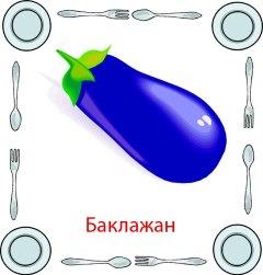 kartochki_ovozhi_1